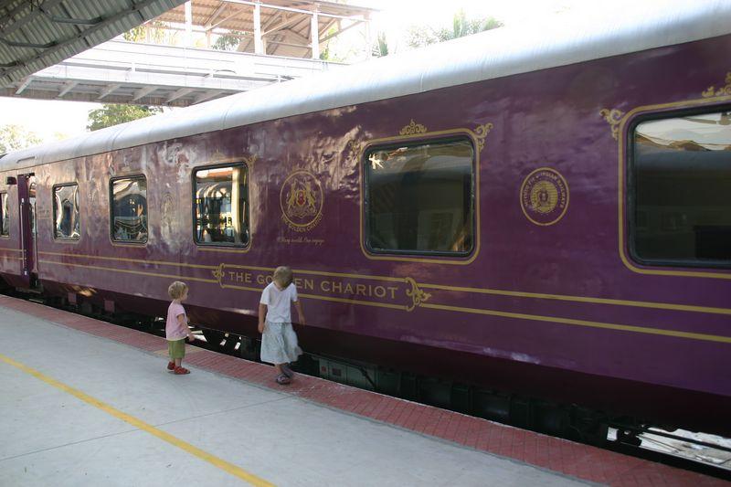 Golden Chariot train IMG_5495